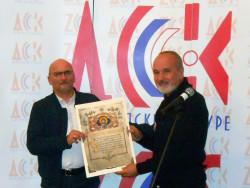 Dar od srca Molitva Gospodnja od EUprogress-a za Savez Srba