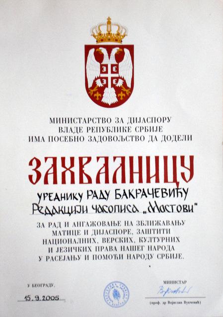 Copy of DSC09599 (3)