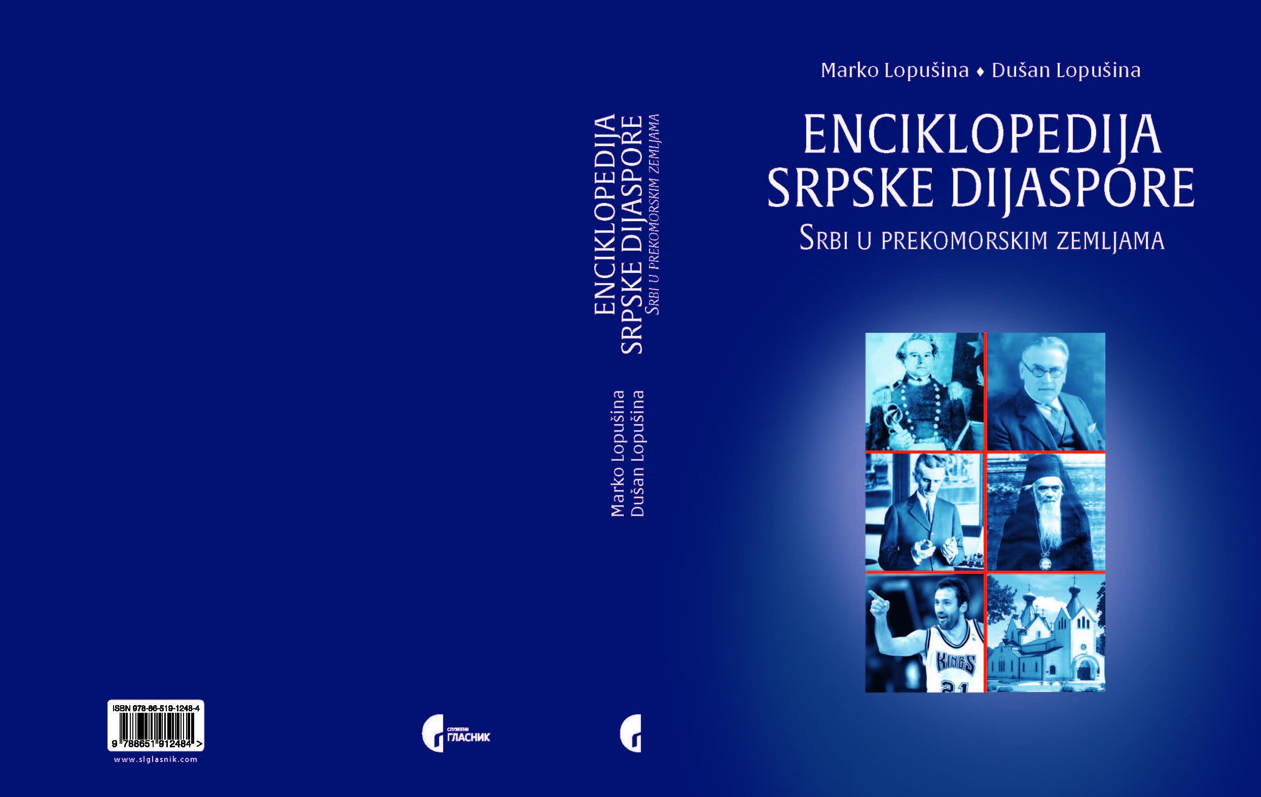 0-enciklopedija-srpske-dijaspore-prekomorske-zemlje