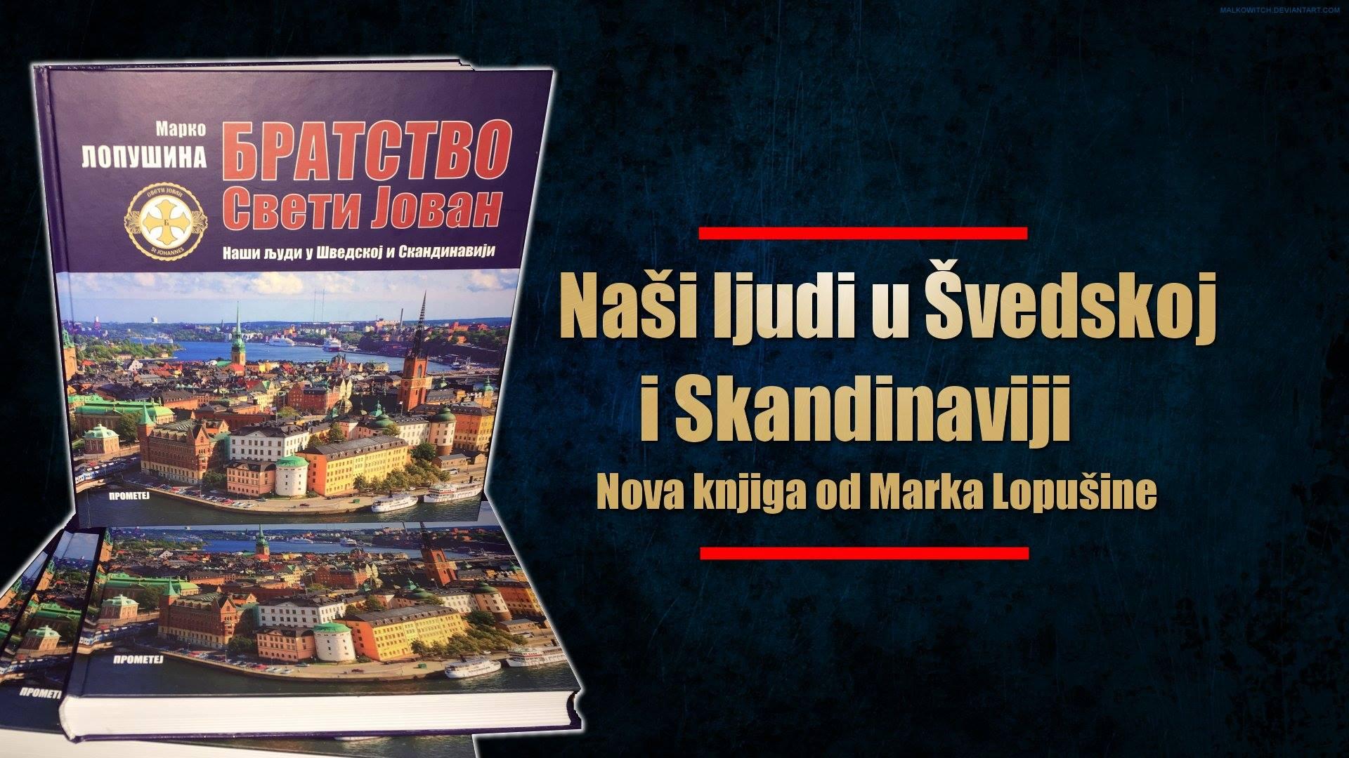 bratstvo-sv-jovan-knjiga