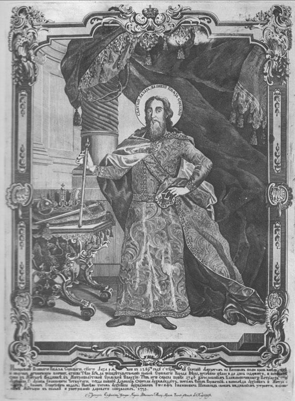 6-knez_lazarorfelinov-bakrorez-1773