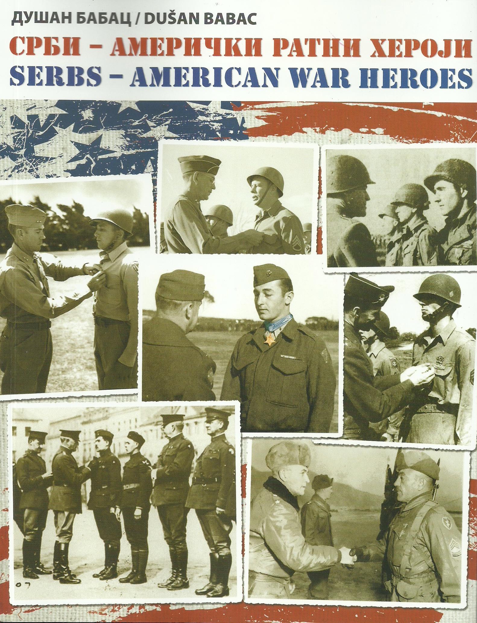 220-srpskih-heroja-amerike