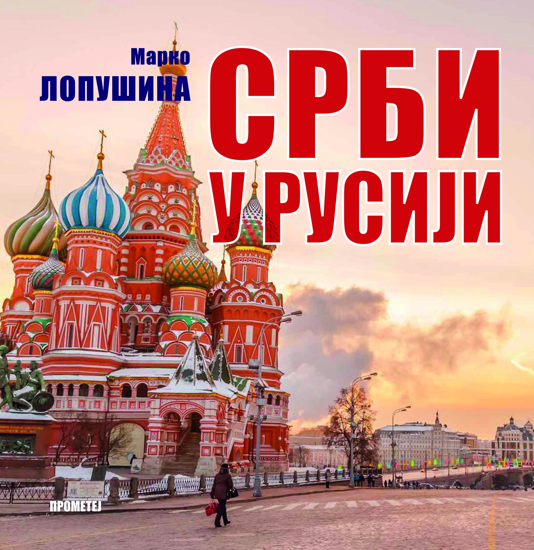 rusija-korica-3