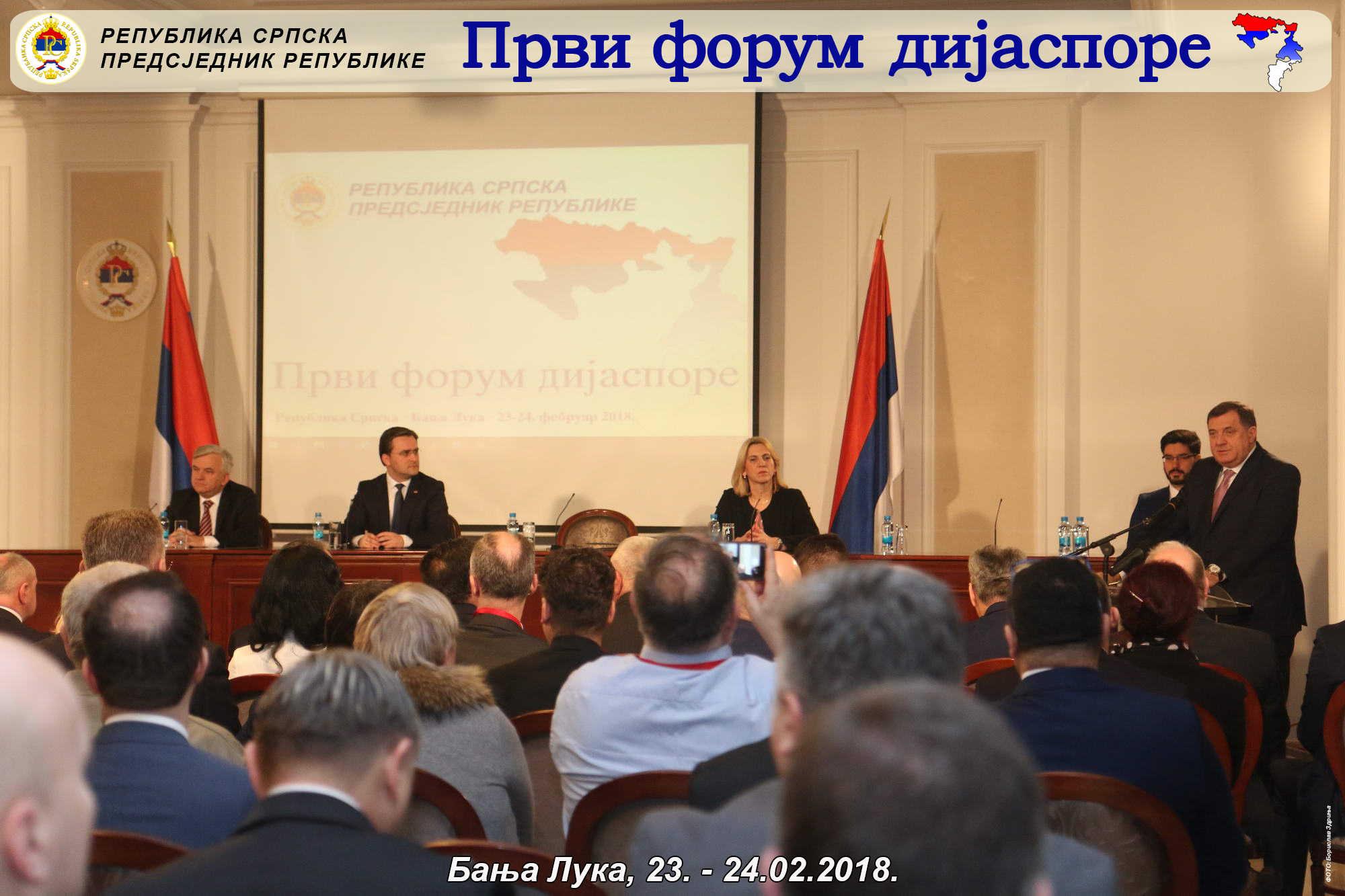 2018-02-23-i-24_prvi-forum-dijaspore_125_zipaphoto_borislav-zdrinja