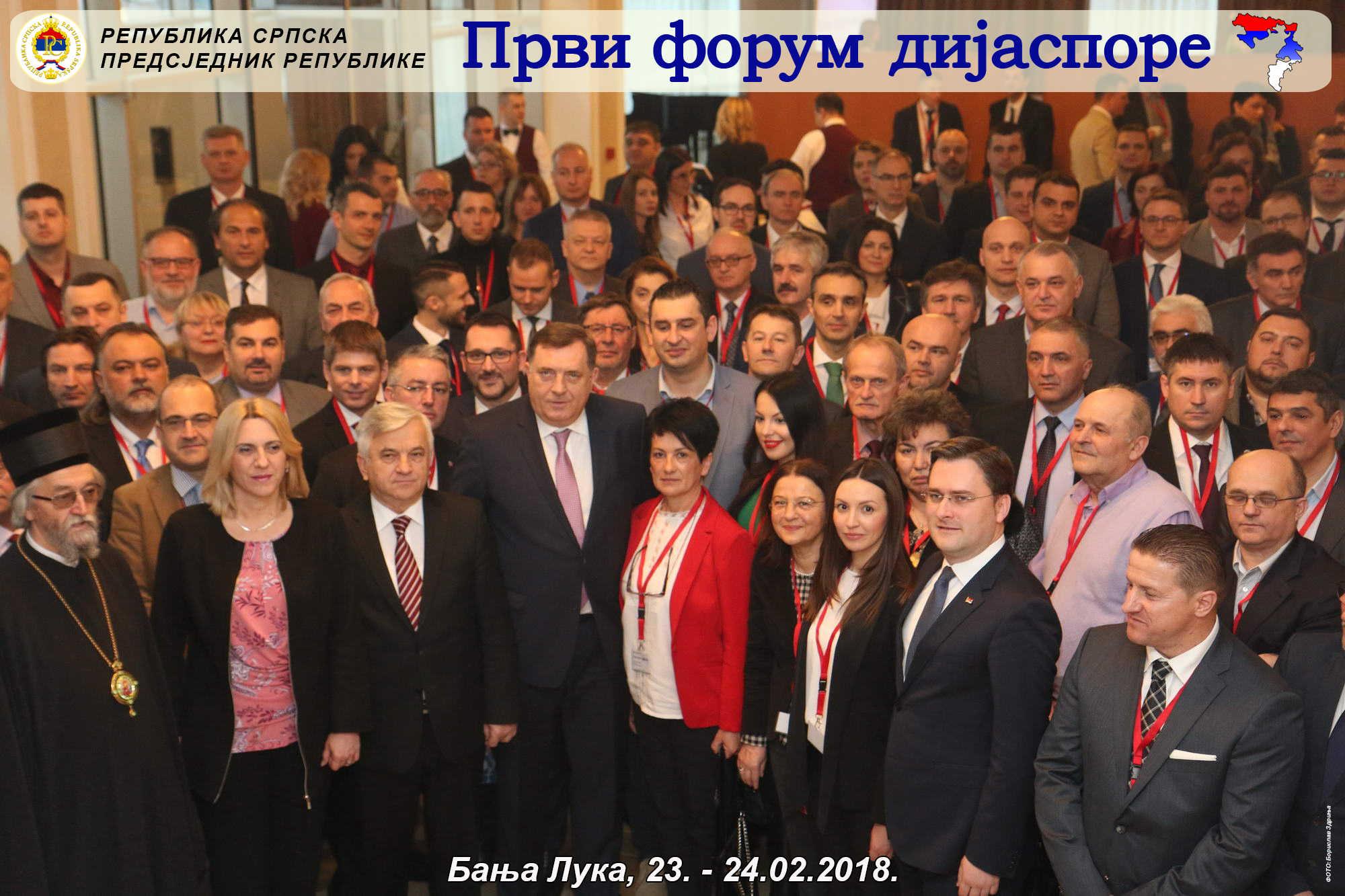 2018-02-23-i-24_prvi-forum-dijaspore_133_zipaphoto_borislav-zdrinja