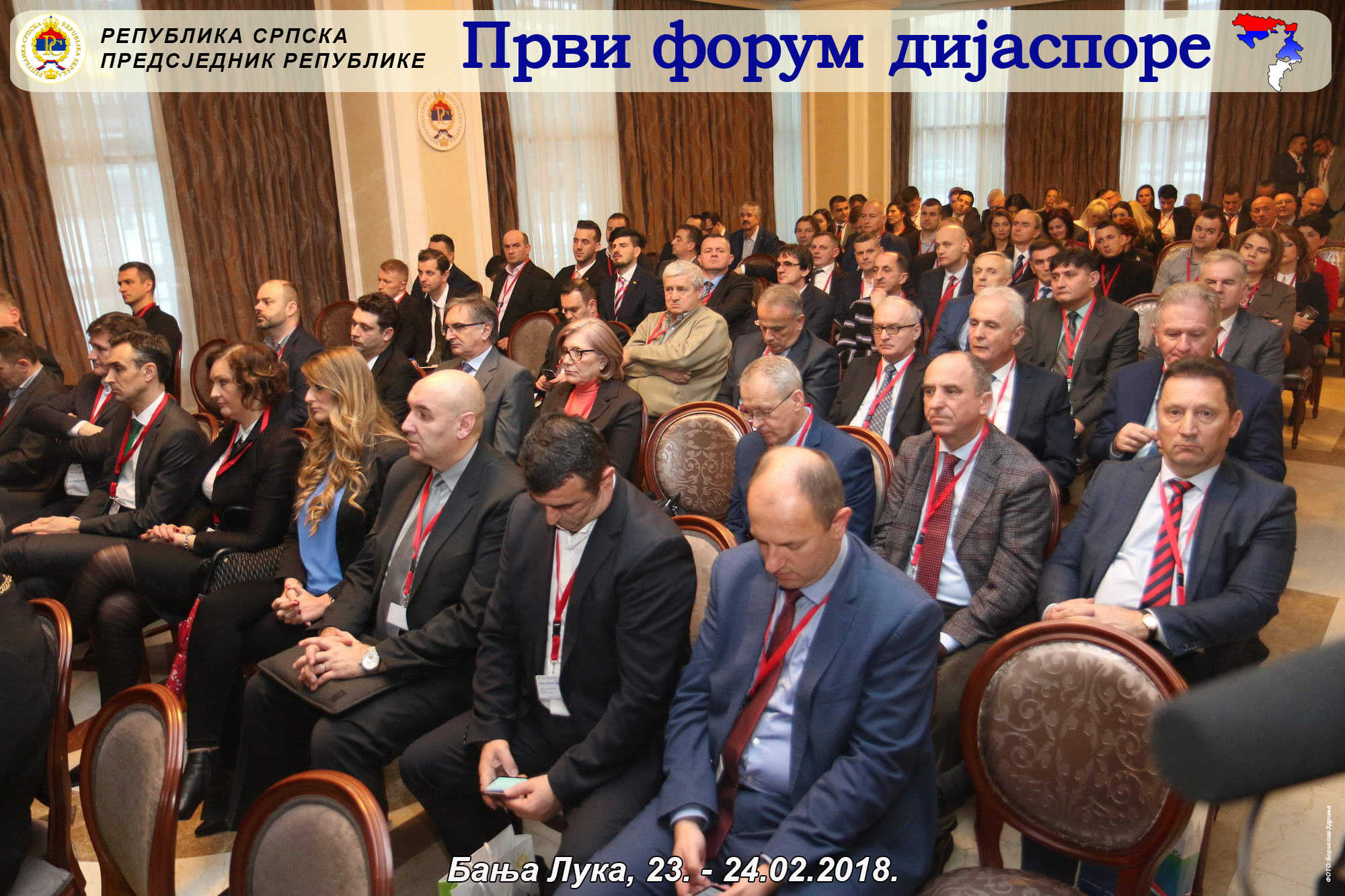 2018-02-23-i-24_prvi-forum-dijaspore_147_zipaphoto_borislav-zdrinja