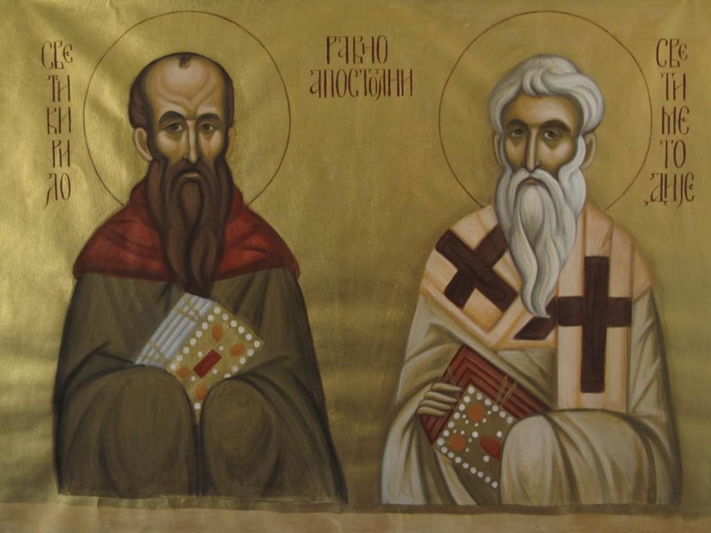 05-24-sveti-kirilo-i-metodije
