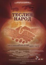 teslin-narod-plakat-za-premijeru-filma