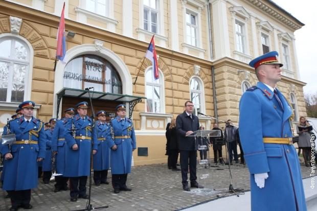 7-predsednik-mirovic-otvara-muzej-prisajedinjenja