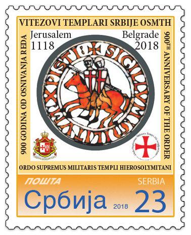 templarska-marka-ptt-srbije-u-beogradu