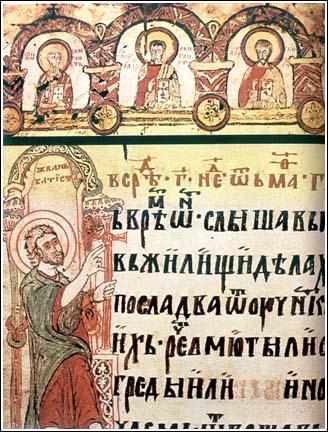 miroslavsljevo-jevandelje