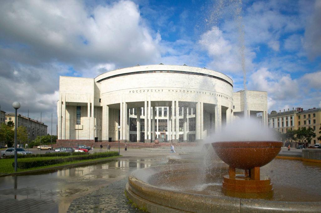 ruska-narodna-biblioteka-u-petrogradu