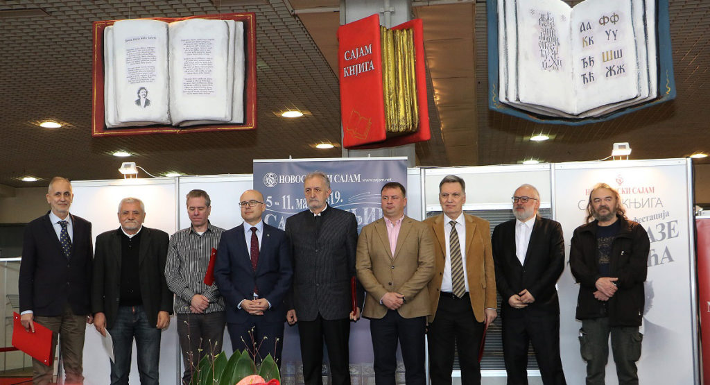 3-laureati-novosadskog-sajma-knjiga