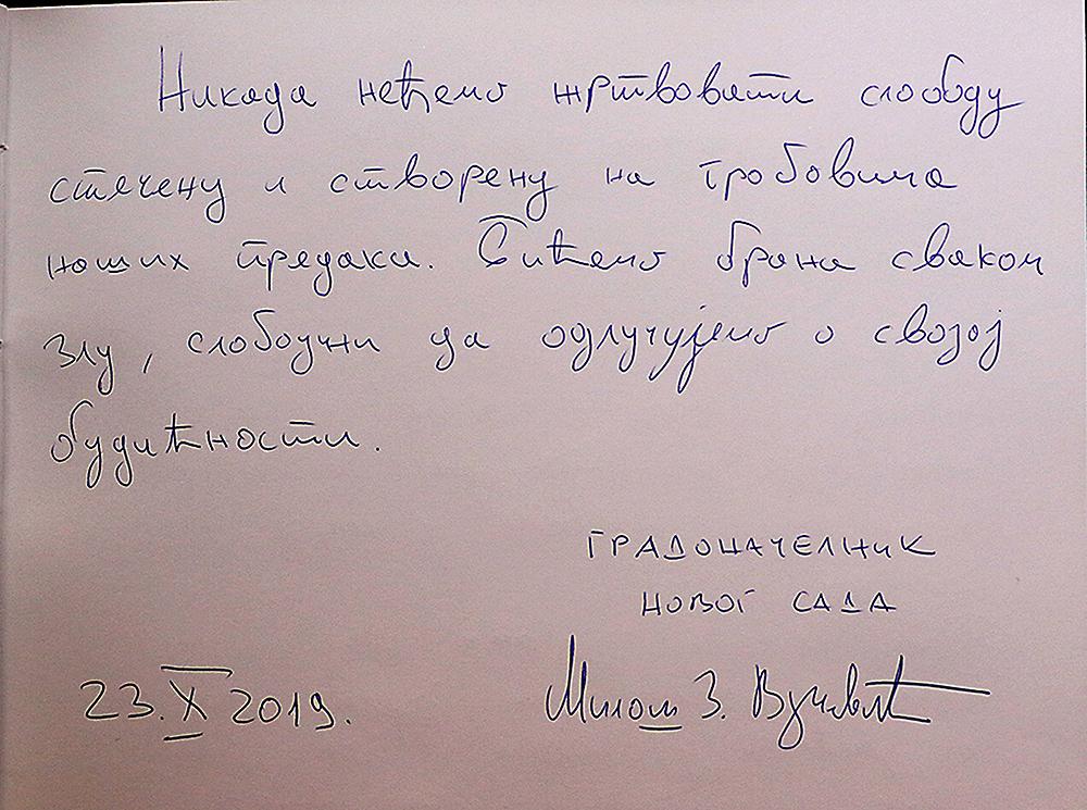 2-posveta-gradonacelnika-vucevica-povodom-dana-oslobodenja