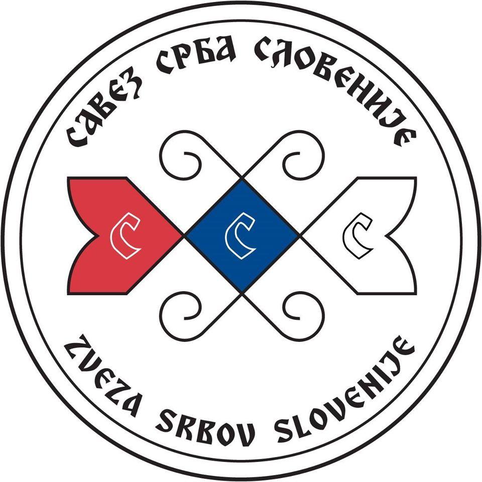 zig-savez-srba-slovenije