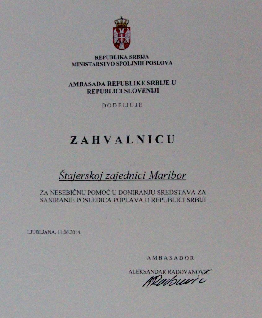 priznanje-ambasade