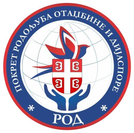rod-logo