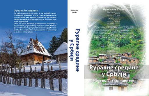 2-korice-knjige-godine-branislava-gulana